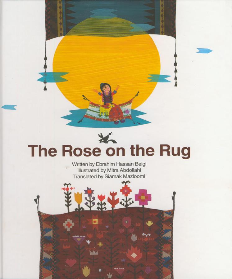 کتاب The Rose on the Rug