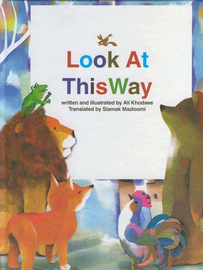 کتاب Look At This Way
