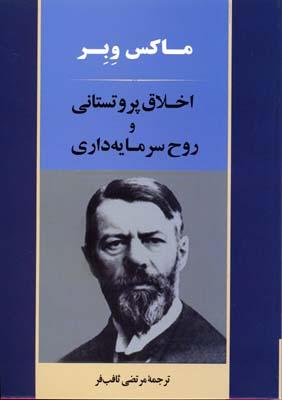 کتاب علوم اجتماعی 1