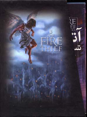 کتاب مجموعه آتش دزد