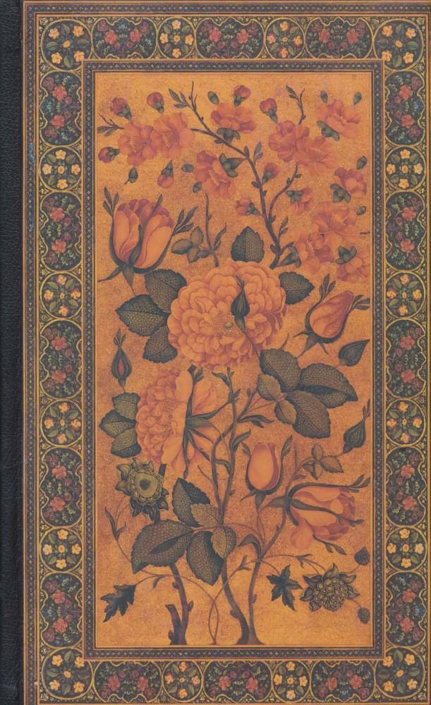 کتاب کلیات سعدی (رحلی)