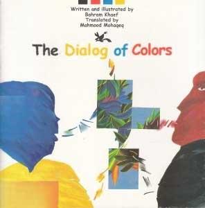 کتاب The Dialog of Colors