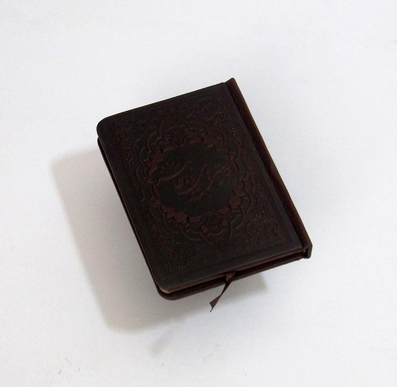کتاب دو بیتی های بابا طاهر
