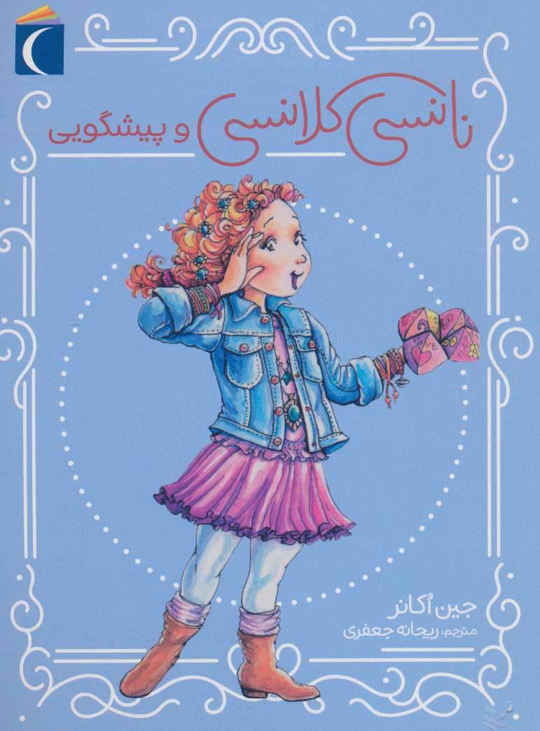 کتاب نانسی کلانسی و پیشگویی