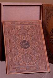 کتاب کتاب صحیفه سجادیه (رحلی با کاغذ معطر)