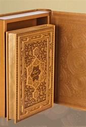 کتاب کتاب بوستان سعدی