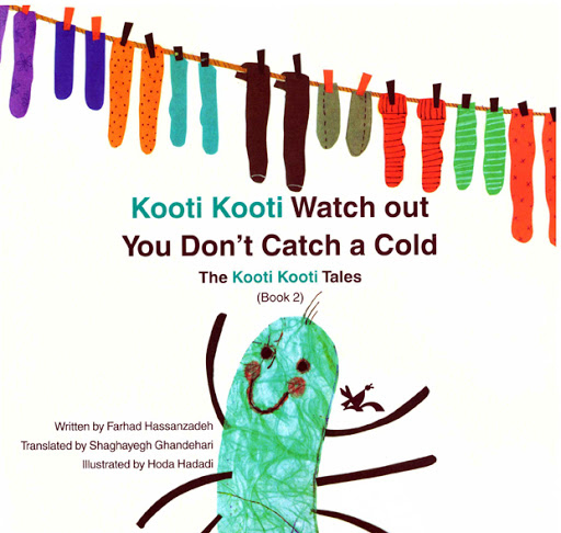 کتاب Kooti Kooti Watch Out You Don't Catch a Cold