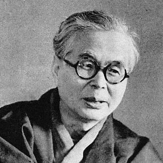 معرفي کتاب هاي کوجیرو سری ساوا