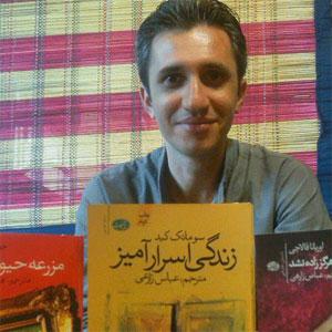 کتاب هاي عباس زارعی