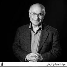 معرفي کتاب هاي هوشنگ مرادی کرمانی