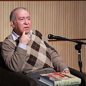 کتاب هاي محمدتقی فرامرزی
