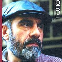 کتاب هاي سرگئی دولاتوف